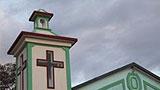 Seminary Construction Project in Cuba